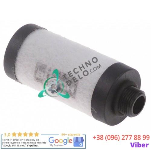 Фильтр Busch 0532140152 ø35мм L85мм насоса вакуумного упаковщика Henkelman Jumbo/Lynx и др.