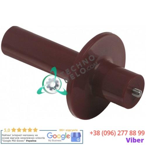 Ручка держателя M6 L-122мм (код 298) для слайсера RGV 195/22/25