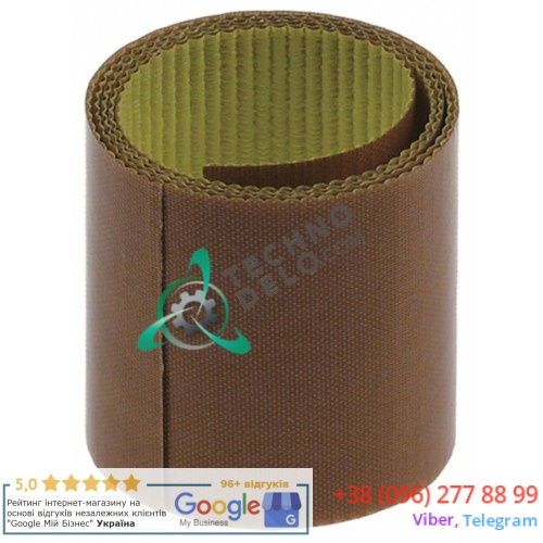 Лента тефлоновая (PTFE) ширина 50мм L-1000мм для вакуумных упаковщиков