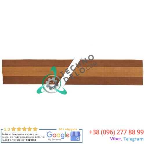 Лента тефлоновая (PTFE) 65мм L-1000мм 1604096 для вакууматора Apach AVM254, Orved и др.