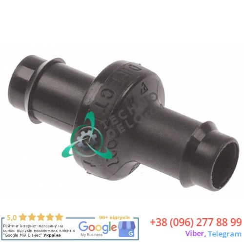 Клапан обратный 0810112 ø8мм/ø 10мм L39.5мм для Henkelman Jumbo Plus/Lynx 32