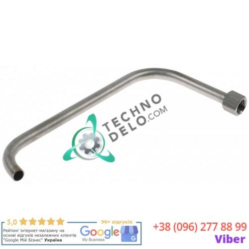 Трубка газовая L 243/H 115мм Retigo AC12-0700