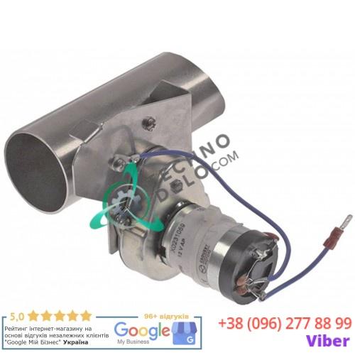 Клапан 2016300 120x120мм ø43мм 12VDC пароконвектомата Convotherm серия Mini OES 6.06/OES 10.10 и др.