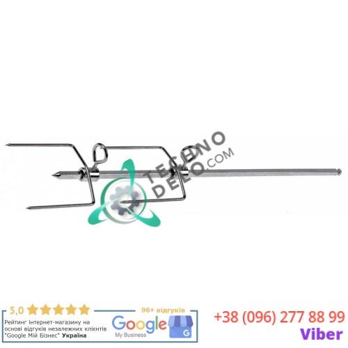 Шампур (вертел для курицы) F03003 печи Roller Grill MR 260