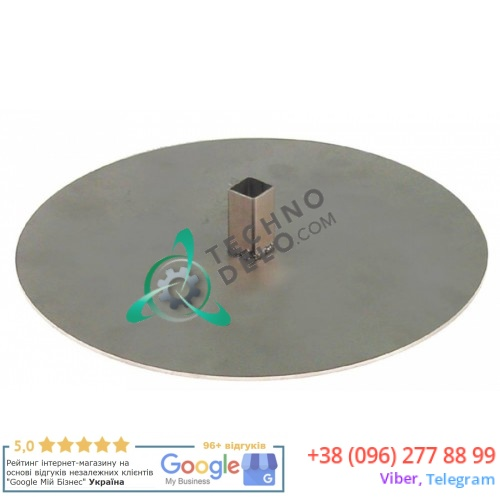 Тарелка (диск ø200 c отвестием 12x12мм) 4040363 для гирос гриля CB