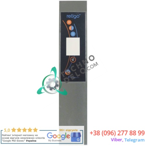 Панель управления AC21-1305/S/CH1 Retigo B1011b, B1011i