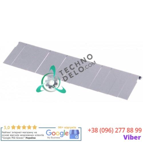 Шторка 320x80мм C10533 льдогенератора Brema CB246/CB249/IC24