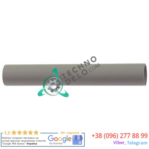 Трубка слива L115мм ø18мм 301134 льдогенератора ITV Alfa NG/Delta/Gala и др.