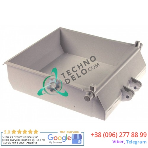 Ванна 180x180x60мм RHA005 для льдогенератора Brice Italia, Eurofrigor и др.