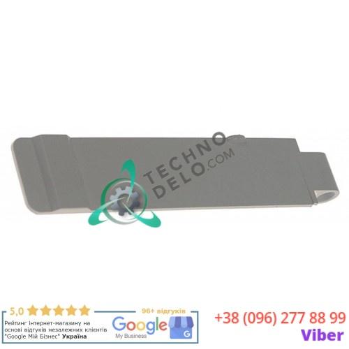 Пластинка 120x25мм ø6мм A049053 шторки льдогенератора Linea Blanca