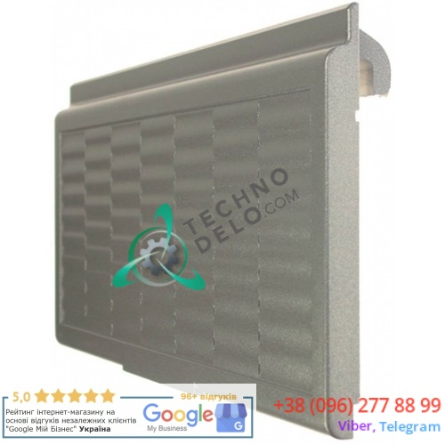 Дверца 420x20x18мм 782079.05R 782079.06 для Scotsman, Simag и др.