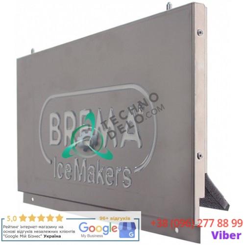 Дверца 445x235x22мм C22347 для льдогенератора Brema DSS42 Cube D