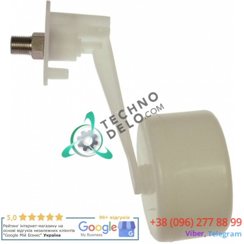 Поплавковый клапан N10188 льдогенератора Brema, NTF и др.