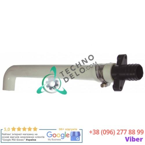 Соединитель c шлангом C10415 льдогенератора Brema