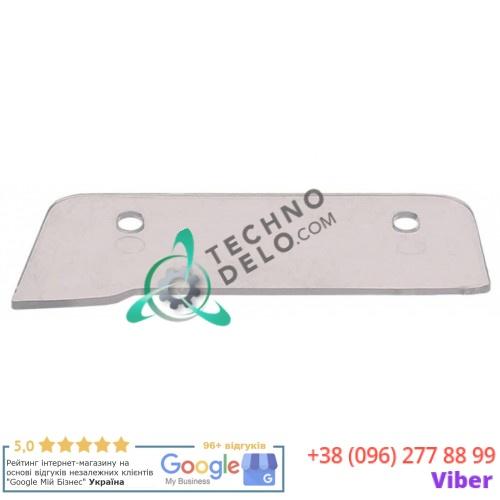 Защита пластиковая 19562201 для слайсера Sirman Topaz, Mirra, Perla 195-220