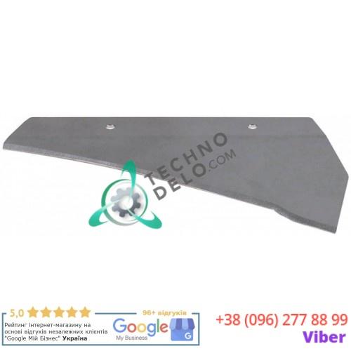 Защита алюминиевая 19521311 для слайсера Sirman GEMMA 350 CE