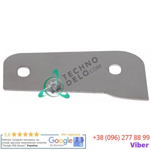 Защита ножа 0197 из нержавеющей стали для слайсера RGV 220-250