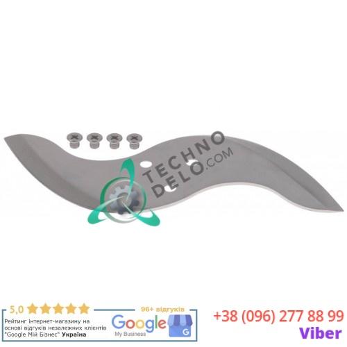 Нож 919613 L140мм куттера для колбасы Hendi 265109