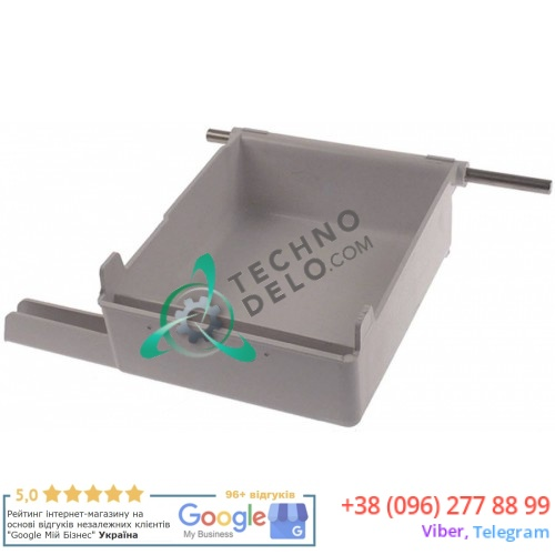 Ванна в комплекте 220x167x80мм 25098057 льдогенератора Icematic N30