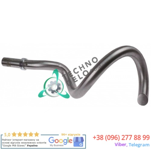 Крюк 057.697099 /spare parts universal