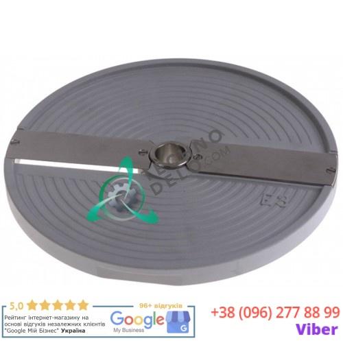 Диск E3 3мм 970729 DISCOE3 диаметр по окружности 206 мм посадочное отверстие 19 мм для овощерезки Celme, Fimar, GAM