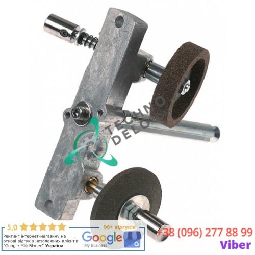 Блок заточной 9693 для слайсера RGV 350S, Horeca-Select, Makro-Professional и др.
