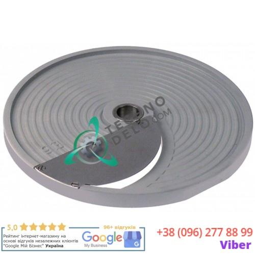 Диск E5 DISCOE5 нарезка 5мм диаметр по окружности 206мм посадочное отверстие 19мм для овощерезки Celme, Fimar и др.