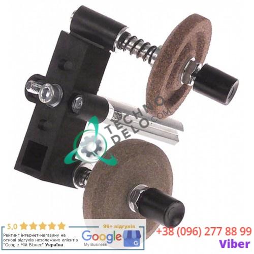 Блок заточной 9864 для слайсера RGV 220/250/275, Amatis, Horeca-Select, Makro-Professional и др.