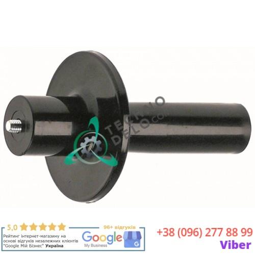 Ручка черная держателя L-126мм M6 (ко 298)для слайсера RGV 195-220-250