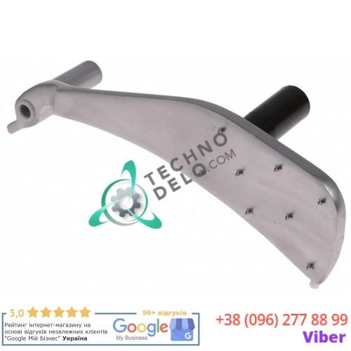 Держатель продукта L-290мм ø12мм (код 9686) для слайсера RGV Lusso, Dolly 300-350 и др.