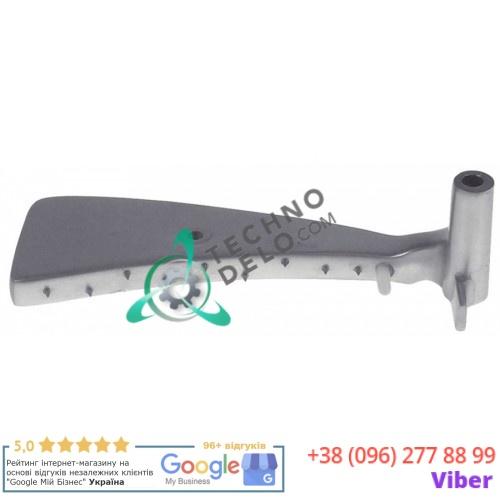 Держатель продукта L-270мм ø12мм SM11016007 для слайсера Sirman Mirra, Quarzo 250/275/300 и др.