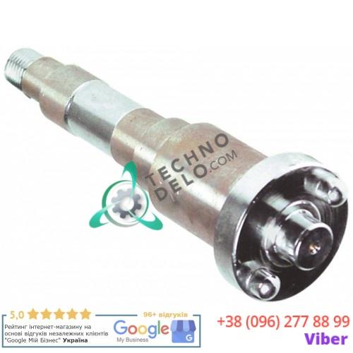 Вал приводной ø20мм/ø45мм L153мм LF2032019 для мясорубки Sirman TC12F, TC22F