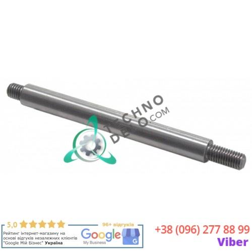 Палец L-120мм M10 19541509 для держателя продукта слайсера Sirman Mirra 275/300/330/350
