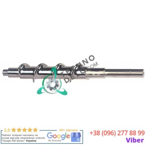 Шнек 20439 льдогенератора Brema GB1540/GB1555/GB902