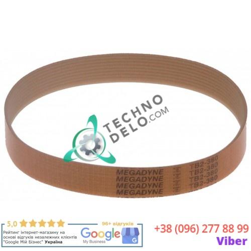 Ремень поликлиновой TB2-400 ширина 20 мм для слайсера RGV, Amatis, Horeca-Select и др.