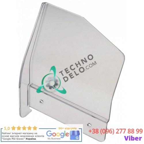 Защита пластиковая 19562322.06 на каретку для слайсера Sirman Mirra, Smart, Canova 220-250-275