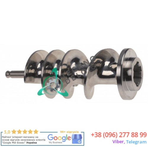 Шнек мясорубки mod. 32 нержавеющая сталь с пальцем ENTERPRISE 518.698277 /parts original equipment