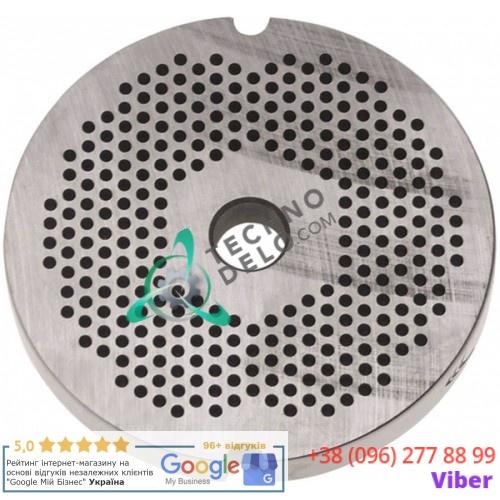 Решетка (Enterprise) для мясорубки mod. 12, ячейка 2мм /под горловину - Ø 70мм