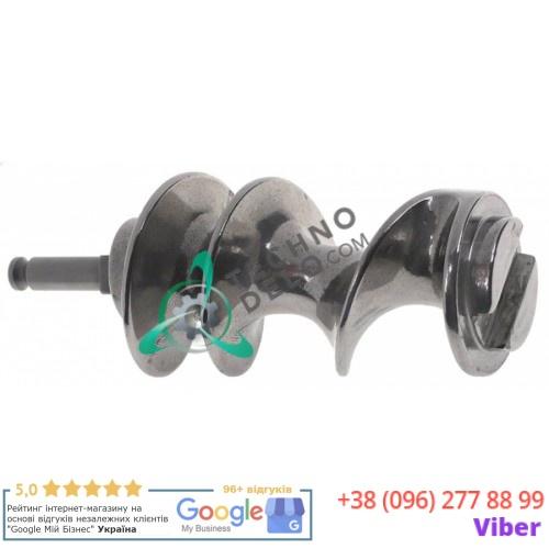 Шнек мясорубки mod. 32  518.698304 /parts original equipment