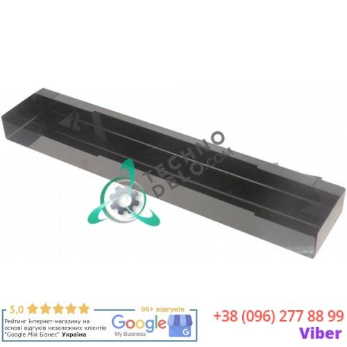 Емкость 414x35x80мм 53022 для Roller-Grill