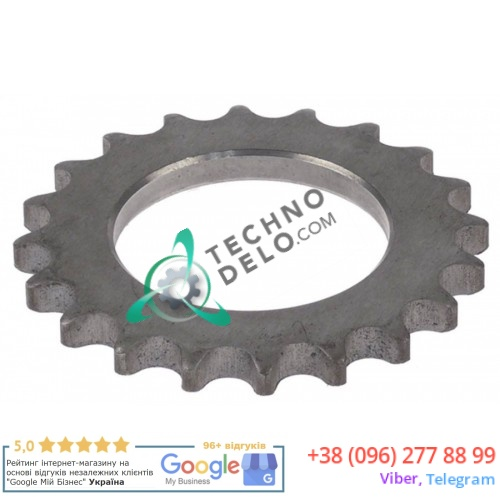 Звездочка цепная 20 зубьев (код 410346) для посудомоечной машины Comenda и др.