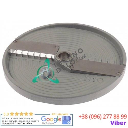 Диск H10 D-205мм посадочное отверстие 19мм соломка 10x10мм DISCOH10 для профессиональной овощерезки Fimar и др.