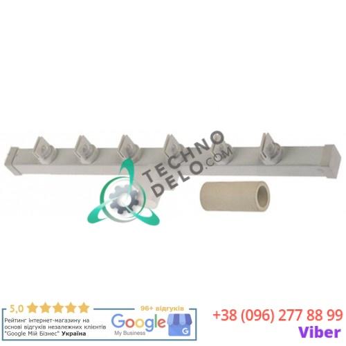 Распылитель-коромысло L250 мм (6 дюз) 2LV016 льдогенератора Migel