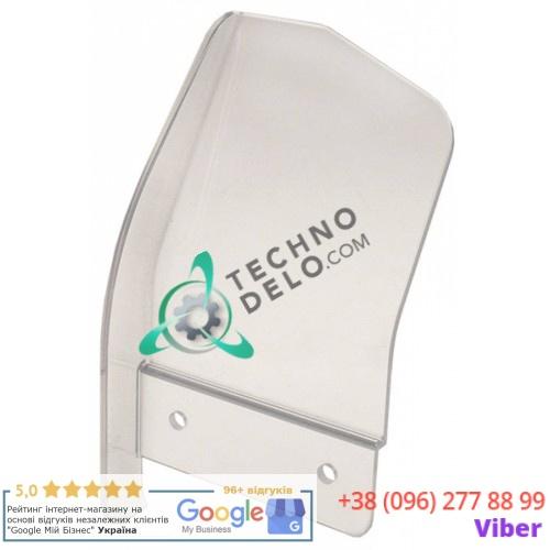 Защита пластиковая на каретку 19562342 для слайсера Sirman Palladio, Canova 300-330-350