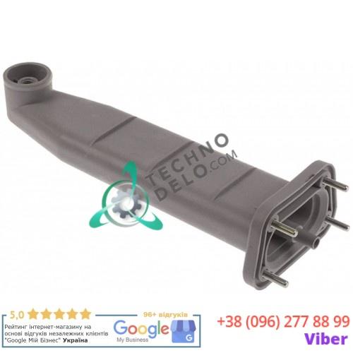 Держатель ø72x120мм L310мм 69017 для моющей системы Colged, Elettrobar и др.