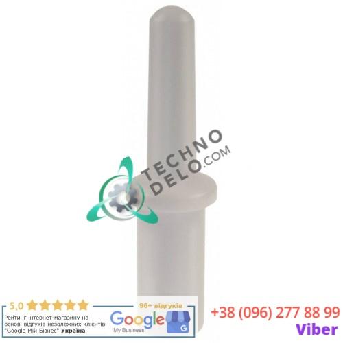 Толкатель ø45,5-47,5мм L-115мм/160мм для коммерческой мясорубки RBA