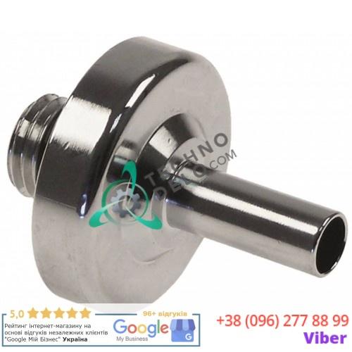 Корпус клапана SB04059 H-52мм ø40.8мм резьба M16x2 для кулера воды Roller Grill SB04059
