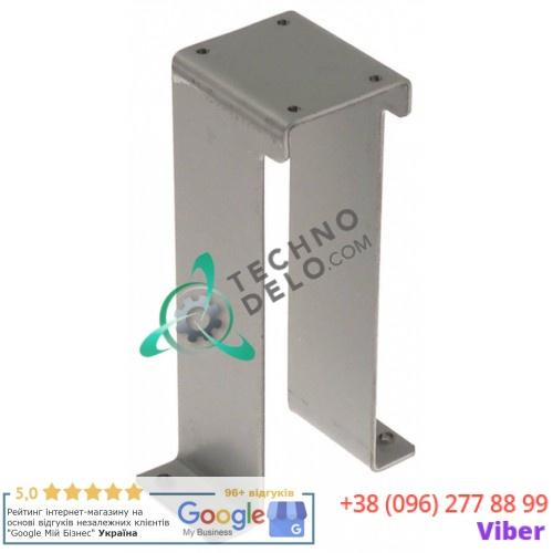 Держатель (крепление 38x36x124мм) микропереключателя вакууматора Horeca Select, MCC и др.