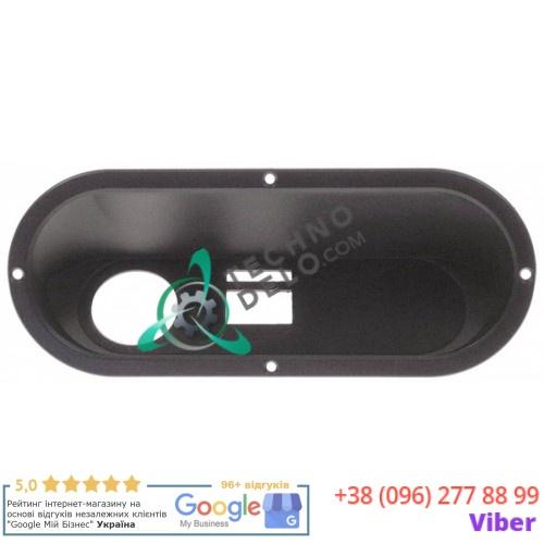 Крышка 100x40x250мм панели вакууматора Horeca Select, MCC