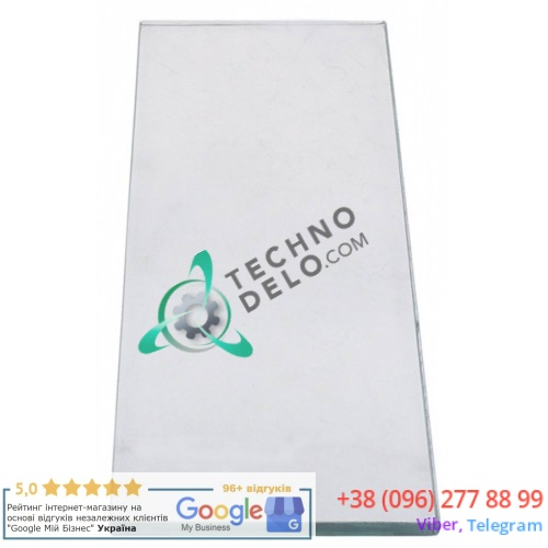 Стекло термостойкое 330-120-8 мм 58300001 для печей Italforni, Angelo Po и др.